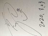 中学生の息子が卓球部に入っていた時に、大会か何かで、プロの卓球選手に書いてもらったサインです。 誰のサインだったのか本当に知りたいので、誰か分かる方、宜しくお願い致します! 息子は、男の人だったと言っていました。