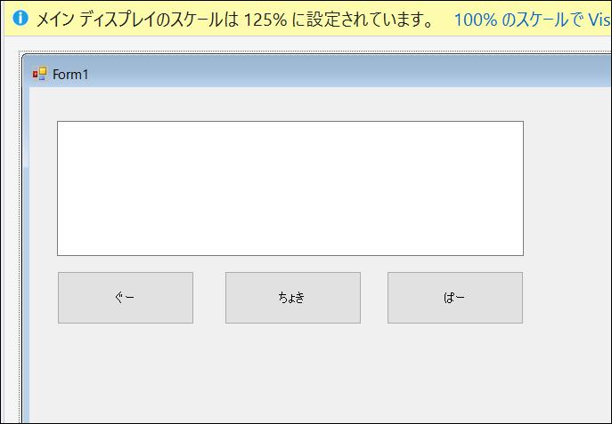 """Visual Studioにおいて、C#言語を用いたミニゲームを作成する過程でエラーが表示されました。 改善方法がありましたら教えていただけると幸いです。 namespace じゃんけん { public partial class Form1 : Form { public Form1() { InitializeComponent(); } //--グーボタン private void button1_Click(object sender, EventArgs e) { doHantei(0); } //--チョキボタン private void button2_Click(object sender, EventArgs e) { doHantei(1); } //--パーボタン private void button3_Click(object sender, EventArgs e) { doHantei(2); } private void doHantei(int iJibun) { //--敵のぐーちょきぱーをランダムで計算する Random rnd = new Random(); int iTeki = rnd.Next(3); //--持ち手の情報を表示する string[] arrayHand; arrayHand = new string[3] { """"グー"""", """"チョキ"""", """"パー"""" }; string sResult; sResult = """"自分の手は"""" + arrayHand[iJibun] + """",相手の手は"""" + arrayHand[iTeki] + """"です。""""; //--勝敗を判定する if (iJibun == iTeki) { sResult += """"あいこです""""; } else if (iJibun == 0 & iTeki == 2) { sResult += """"相手の勝ちです""""; } else if (iJibun < iTeki) { sResult += """"あなたの勝ちです""""; } else if (iJibun < iTeki) { sResult += """"あなたの負けです""""; } textBox1.Text = sResult; } } } エラー CS1061 'Form1' に 'textBox1_TextChanged' の定義が含まれておらず、型 'Form1' の最初の引数を受け付けるアクセス可能な拡張メソッド 'textBox1_TextChanged' が見つかりませんでした。using ディレクティブまたはアセンブリ参照が不足していないことを確認してください"""