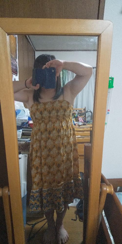 私の服装どうですか? 女装です。