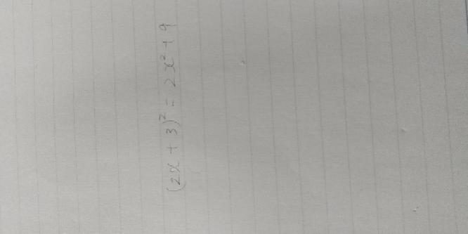 二次方程式の解き方忘れたんで教えてください