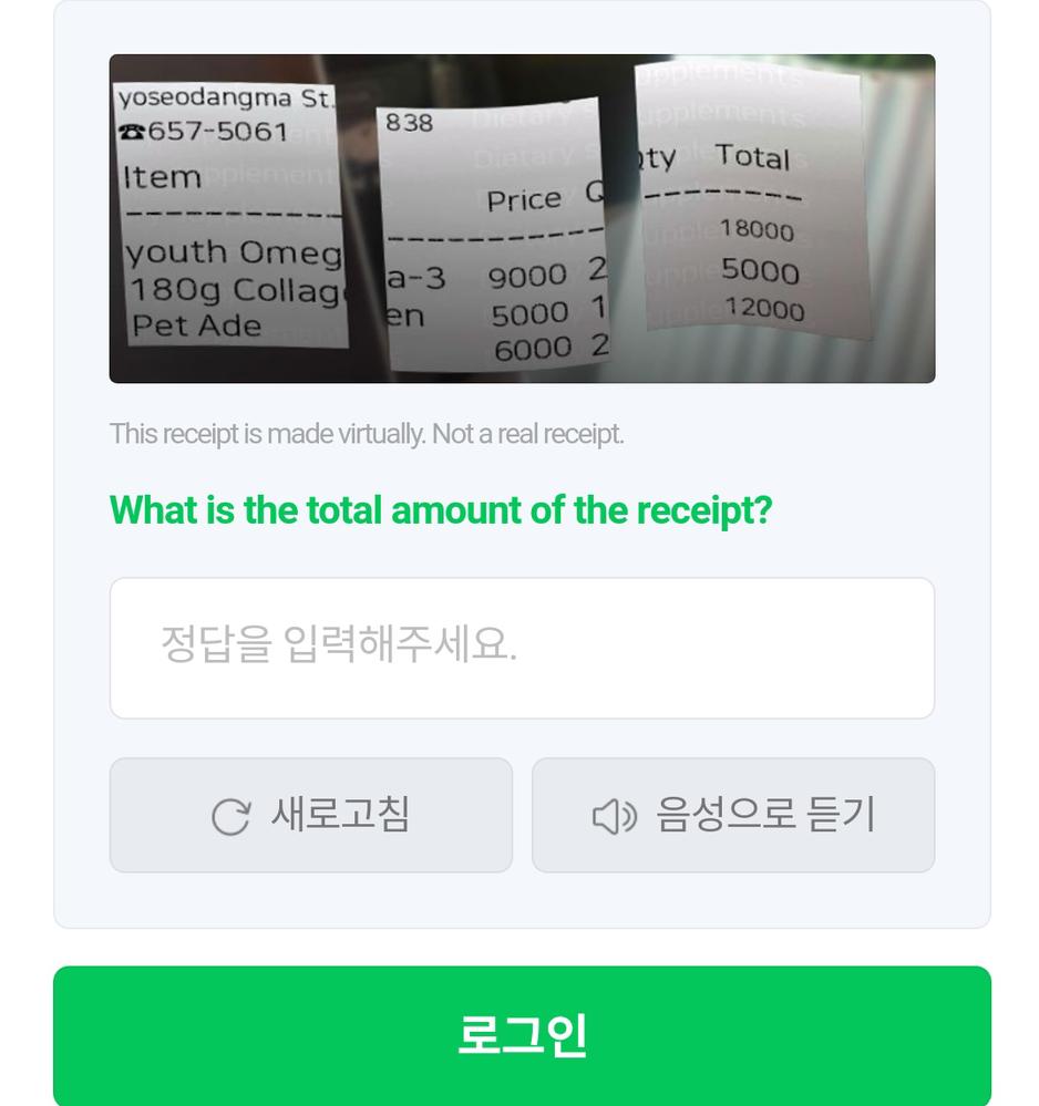ある日お姫様になってしまった件についてを100話くらいまで見たくてそれで韓国の漫画アプリを入れてログインしようとするとこのような質問が何回も繰り返しで来るのですがどうすれば良いのでしょうか