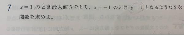 この問題の解き方わかる方いたら教えてほしいです!