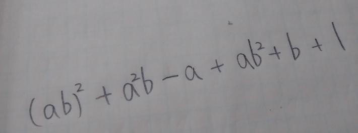 因数分解できますか?