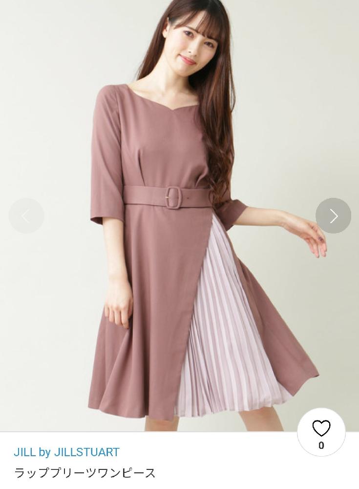 8月末にこの服着るのは暑いですか? またデートでこの服着るのはありですか、?なしですか?