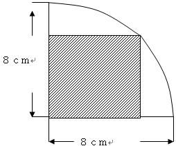 画像の射線部分(正方形)の面積の求め方を教えてください。 回答では32mc²でしたが違和感があります。 3平方の定理を使って(8÷√2)²ではないのでしょうか。