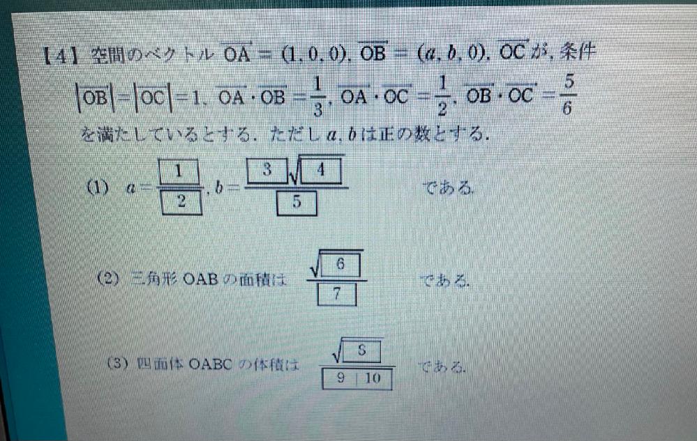 (3)の解き方を教えてください!