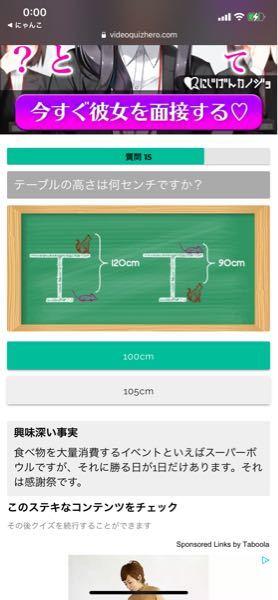 このクイズの解説の数式を頂きたいです。 三次方程式ってやつでしょうか?
