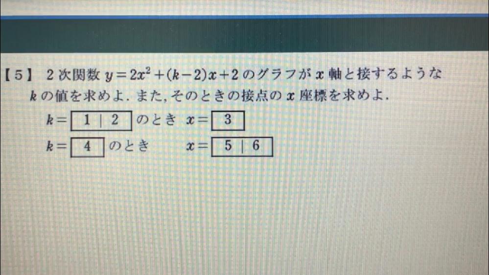 至急、この問題の解き方と答えを教えていただきたいです!