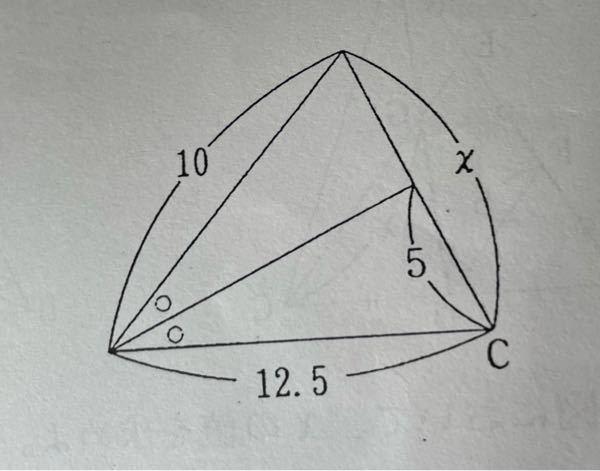 中3 数学 角の二等分線 教えて下さい 画像のxの求め方を教えて下さい、