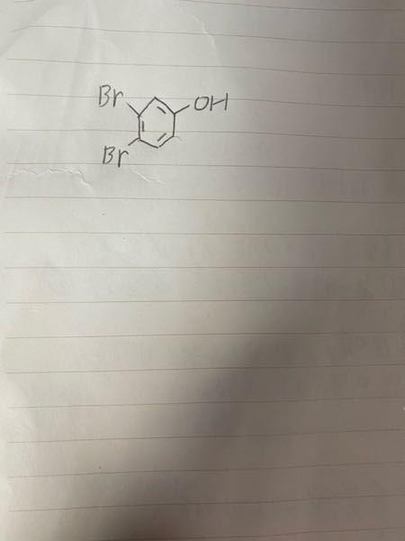 有機化学でこの化合物をIUPAC名で答えよという問題が分からりません。教えてくださいm(_ _)m