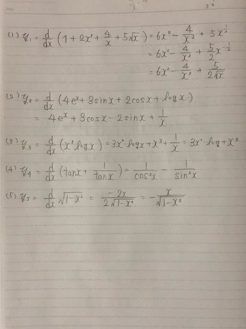 微分の答え合わせをしてもらいたいです。 間違えている箇所があれば教えてください! お願いします!!