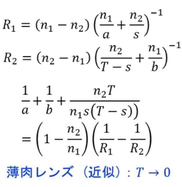 高校数学 連立方程式 R1とR2の式から、第3式が導けるみたいなのですが、どうやるか分かりますか? よろしくお願いいたします