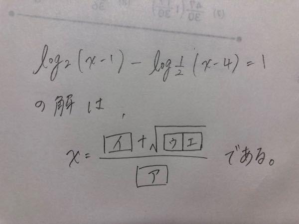 どうしても分かりませんでした……。答えを教えて欲しいです。もう一度、解き方は自分で探したいです。よろしくお願いいたします。