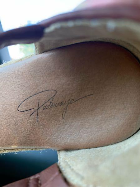 この靴(サンダル)のメーカー名を教えてください! せめて何と書いてあるのか教えてくださいm(_ _)m