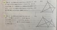 算数の問題を教えてください。 角度の問題です。画像をつけさせていただきました。 見えにくく申し訳ありません。 どうぞ宜しくお願いいたします。 小5算数。