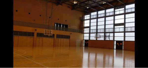 この体育館ご存知の方いらっしゃいますか?