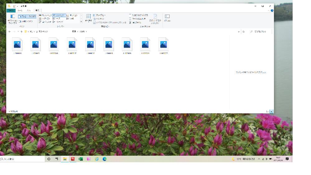 パソコンに写真を保存すると、画像のような表示になってしまいます。写真が表示されるのにはどうしたらいいのでしょうか?教えてください。