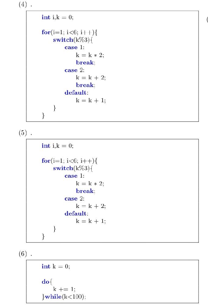 C言語です 各プログラムを処理した結果、変数kの値がいくつになりますか?わかる方教えてください。