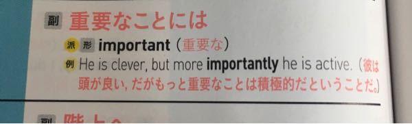 この文のmoreの品詞を教えてください