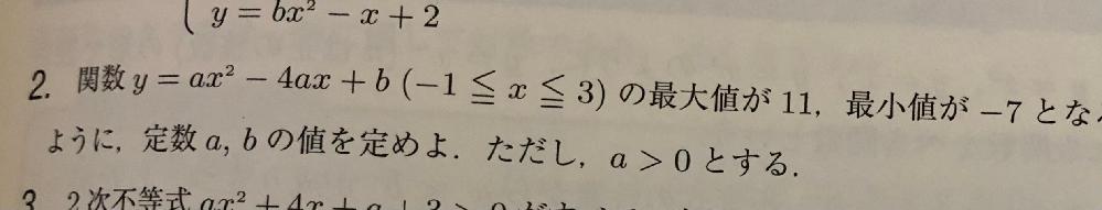 数学です 教えてください