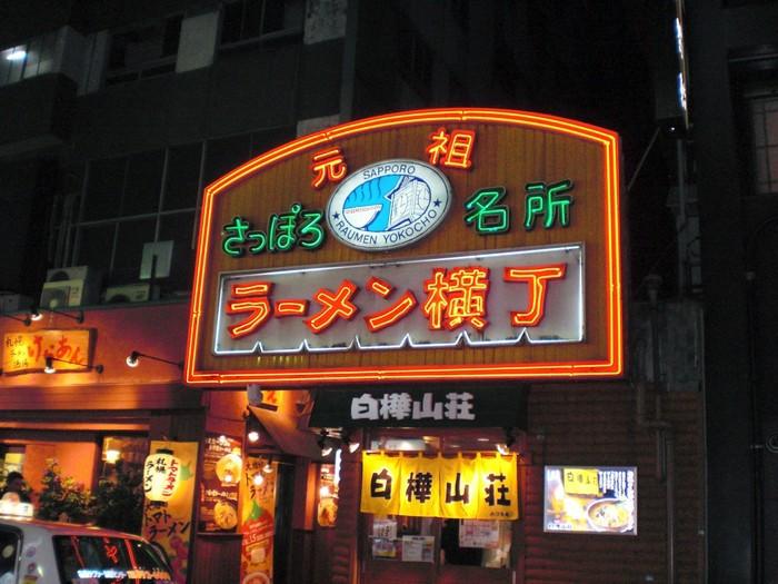 ダートの山さん、2021年はプラスだと思いますが、どれくらいプラス残ってますか('_'?) 札幌ドーム→ラーメン横丁→すすきの→山さんの家はいつ連れててまらえますか('_'?)(笑)
