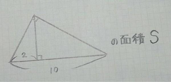 これの答えと解説をお願いします 答えはきれいな整数になるようです。
