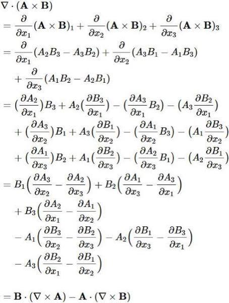 この写真の証明の一番最後から一つ上のイコールの後の式から一番最後の式になる理由がわかりません。誰か教えてください。