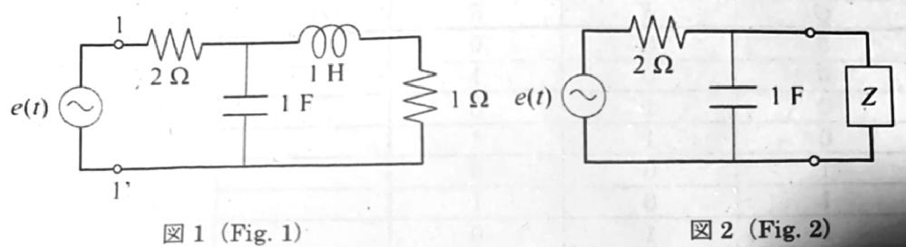 この問題を教えて頂きたいです。 e(t)=√2cos(t)とする。 (1)1-1'から右側を見た時のインピーダンスを求めよ。 (2)回路全体で消費される有効電力Pを求めよ。 (3)1Ωの抵抗で...