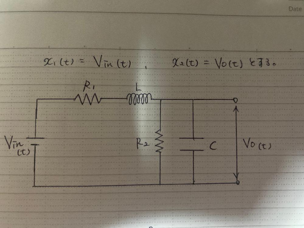 図における回路の状態方程式を解け。という問題です。情報が不足しているかもしれませんが、よろしくお願い致します。