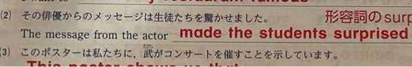 至急!!! 中3英語です。なぜTheがのか分かりません ( ;ᯅ; )
