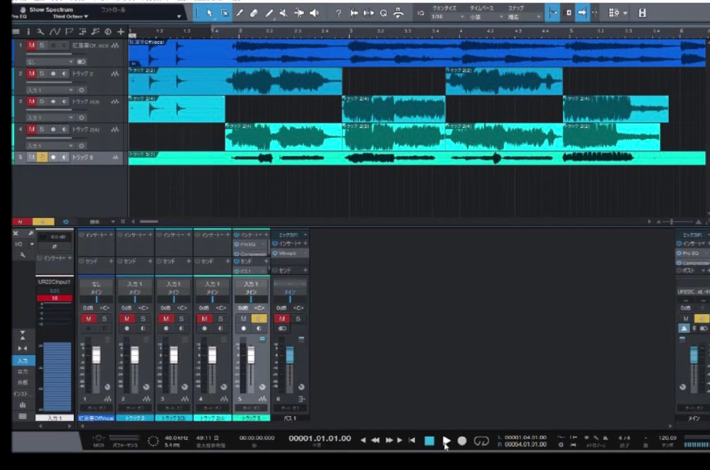 OZONE nectar3 について質問です ボーカロイドの歌ってみたをMIXしているのですが、オケトラック1つに対して画像(お借りしました)のようにボーカルがAメロ、サビ、ハモリ…等複数パートごとに別れている場合のnectar3の使用の仕方がわかりません。 使用ソフト ・Studio One5 artist オケ1本、ボーカル1本のみの場合であればボーカルトラックのインサートにnectar3を入れてAI自動解析でこの工程は終了だと思うのですが、このように複数別れている時は全てのトラックのインサートにnectar3を刺して一つ一つ自動解析の手順と調整を行わなければいけないのでしょうか。 また、ボーカルとオケ1つずつの場合ですとUNMASK機能も簡単に設定できると思うのですが、ボーカルが複数別れていてそれぞれ別処理の場合、UNMASK機能はどのように適応させるべきですか? 元となる歌声が沢山別れている場合のUNMASK設定方法がわかりません。 有識者の方宜しくお願い致します。