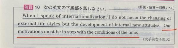 高校英語です 赤線のところなのですが、自分はmust beを「〜に違いない」という推量でとったのですが答えを見たら普通に義務で「〜しなければならない」となっていました。 これは文脈から判断するしかないのでしょうか? 回答お願いしますm(_ _)m
