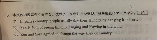 解答がなかったので日本語訳を教えてください