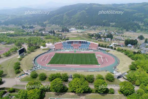 とうほう・みんなのスタジアム(福島県営あづま陸上競技場) 収容人数と所在地は? 福島ユナイテッドFCのホーム