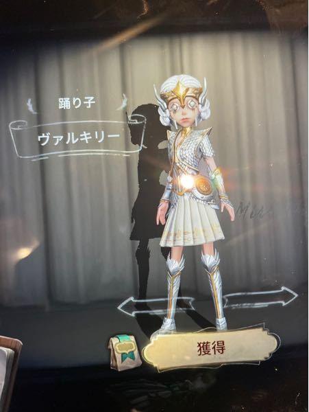 第五人格の踊り子のこの衣装って可愛いと思いますか?