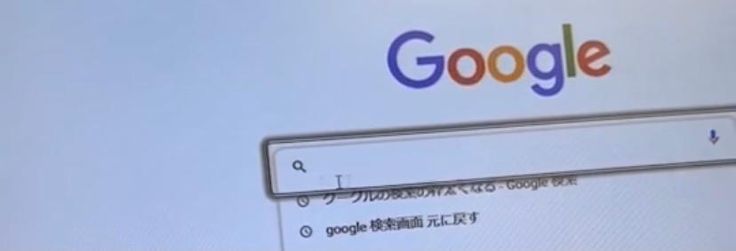 PCのレイアウトについて?の質問です。 どこかの設定をいじってしまったのか、ある時からGoogleの検索バーをクリックすると枠線が付いてしまうようになりました。 これの直し方についてわかる方いらっしゃいますか? 調べるとブラウザ側でCSSの設定をするとのことでしたが、それを行うための詳しい方法などがわかれば教えていただきたいです。