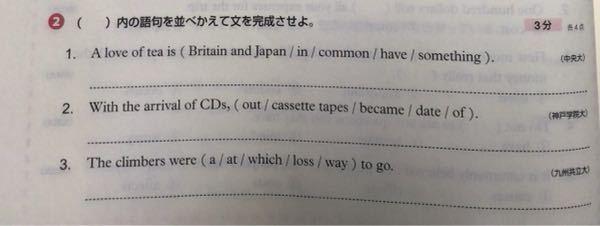 これらの問題の答えを教えて欲しいです!