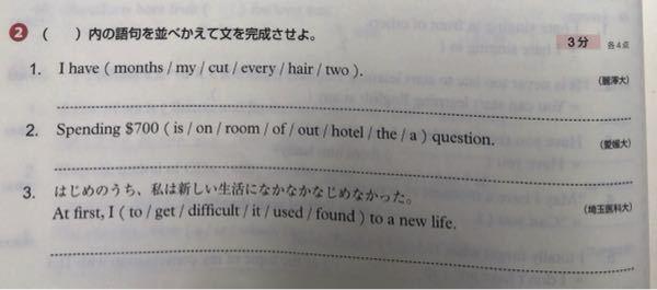 これらの英語の問題の答えを教えて欲しいです!お願いします!