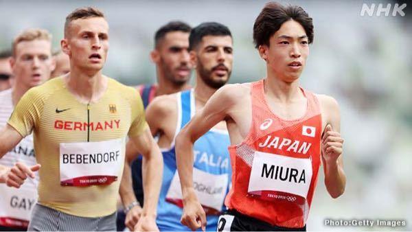 東京オリンピック陸上男子3000m障害決勝で三浦龍司選手が日本人初の7位入賞の快挙って報道されていました。 しかし、これって日本のレベルが世界に比べ極端に低いってことですね? 入賞じゃなくて優勝じゃないと快挙って言えませんよね?