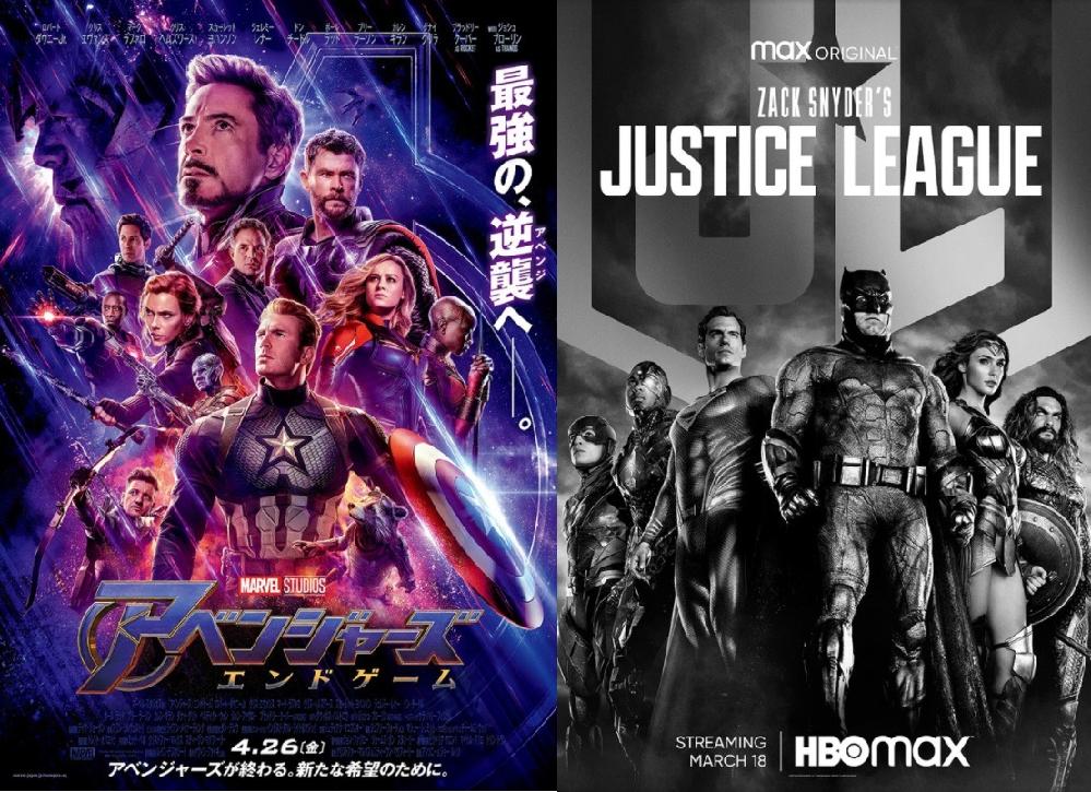 アベンジャーズやジャスティスリーグなど 別の物語のヒーローが集結するような豪華な映画は お得感ありますよね。他にコラボすると面白くなりそうなものって何かありますかね https://movies.yahoo.co.jp/movie/366491/