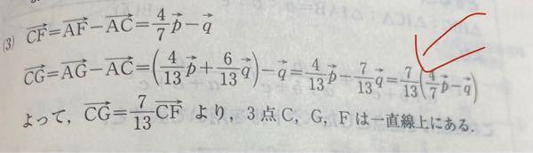 こういう何倍か調べる計算ってどうやったらやりやすいですか?