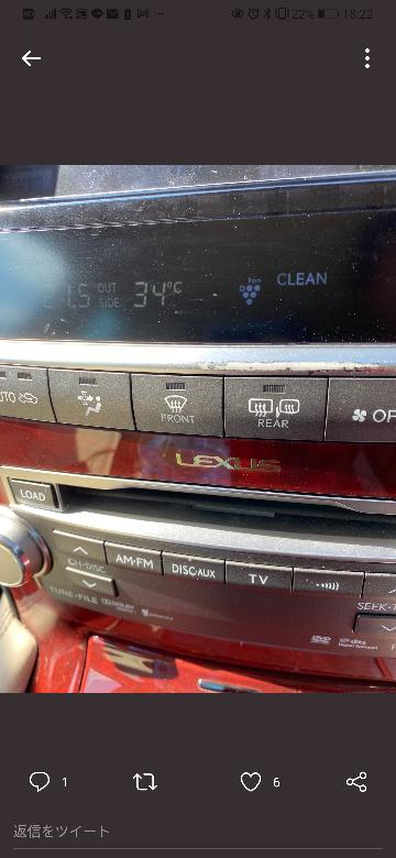 画像のレクサスの車種ランク分かる方いたら教えてほしいです。