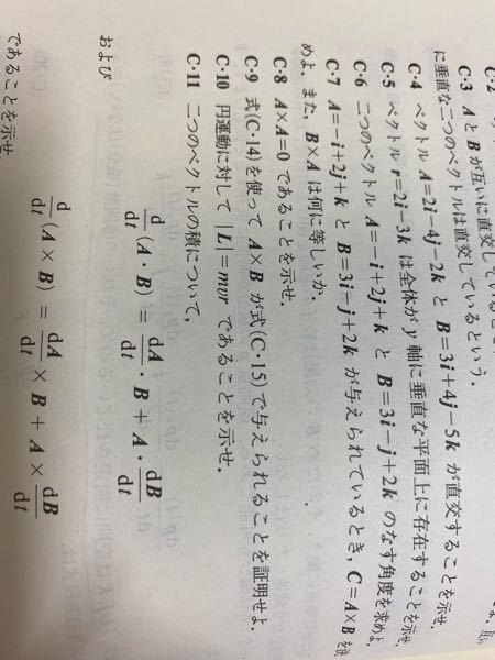 Cの10の問題で絶対値のつかないLがmvr になることはわかるのですが、絶対値Lがmvr になることをどうやって示したらいいのか分かりません。どなたか助けてください。