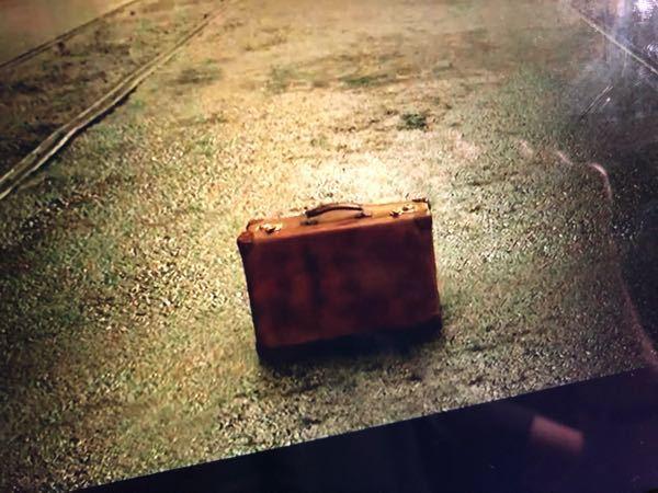 ファンタビに出てくる、このトランクケースはどこのブランドのものなのでしょうか。 また似ているものがあったら教えていただきたいです。