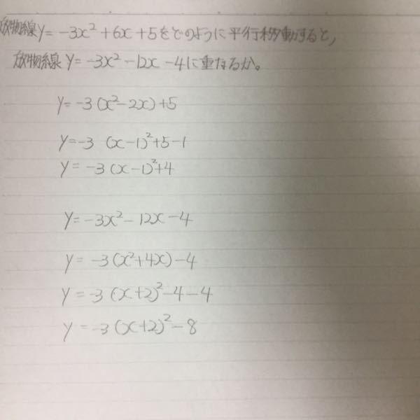 この計算何処が間違っているのか訂正して下さい。宜しくお願い致します。