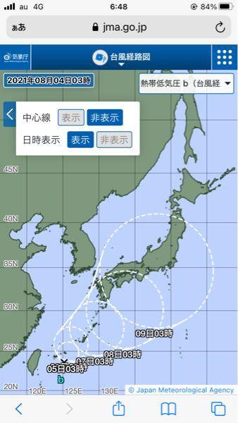 雨が降るかどうかについて。 現在、こんな感じで台風の進路が発表されています。 8/9に予定があるのですが、東京・千葉は雨が降りますか???(/ _ ; ) 教えてください!!! よろしくお願いします。