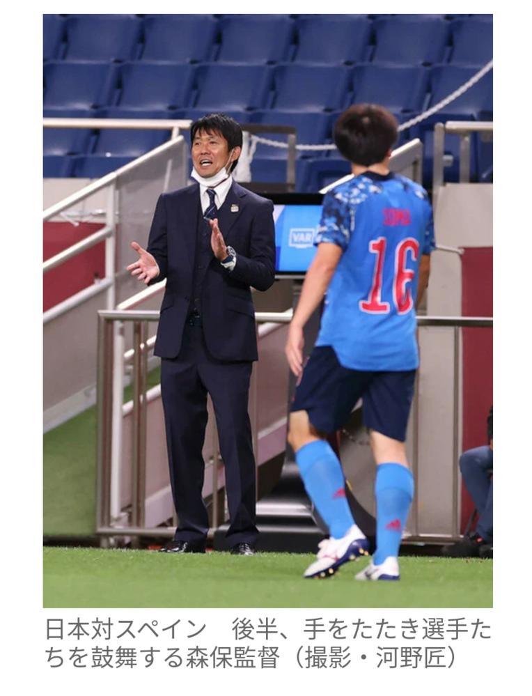 日本代表の森保監督は熱くてもスーツ着てます。熱中症対策ができてなくて危機管理能力が欠落してて根性論的なところが、スペイン戦敗戦の一因ですか。