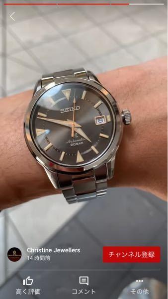 SEIKOセイコーの時計について。この時計はなんという名前の時計ですか?