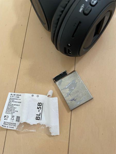至急お願いします。ワイヤレスヘッドホンを通販で購入したのですが、付属のマイクロSDカードの使い方がわかりません。画像にあるTFと書いてある挿入口に差し込むと説明書には書いてあるのですが、大きくて入らないの で、どうやって挿入するか教えて欲しいです。また、BLー5Bと書いてある紙に巻かれていたのを剥がしてしまったのですが大丈夫でしょうか。