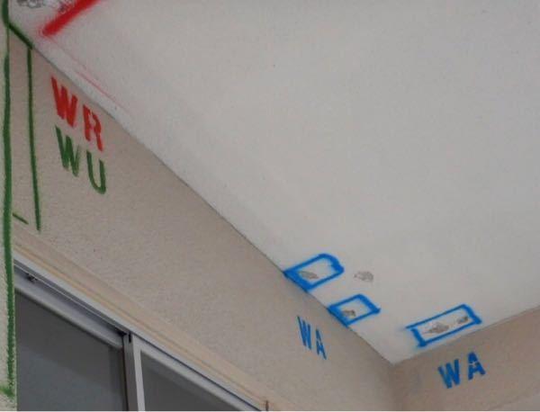 建築現場によくある壁に書かれている英語の意味を教えてください!また、どういうものかというのも知りたいです!ネットで調べても出てきませんでした! 現場の方や知ってるという方教えてください!お願いし...